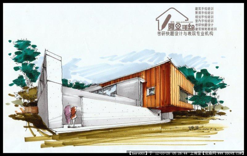手绘效果图【多张】的图片浏览,建筑效果图,手绘建筑