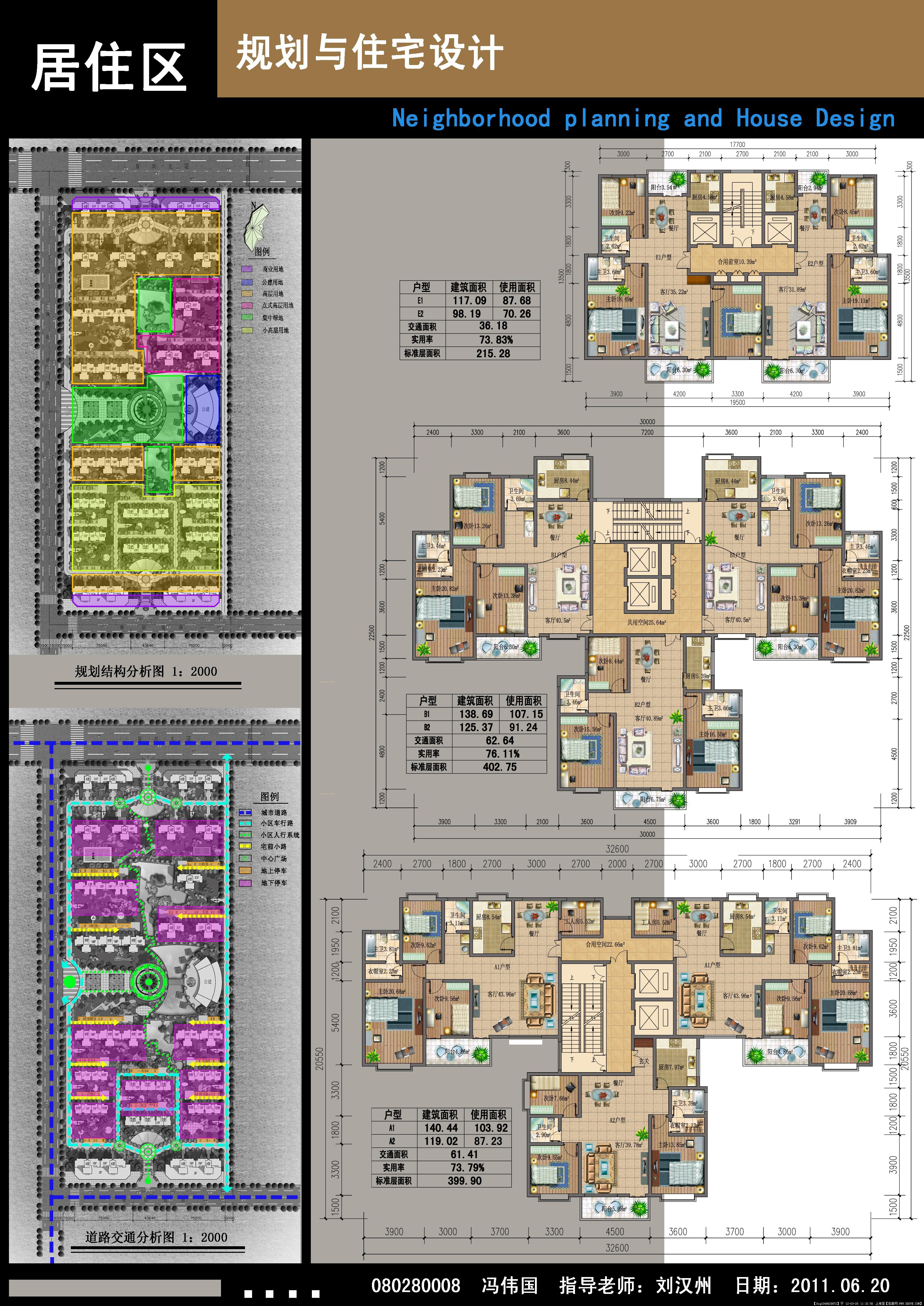 建筑设计手绘排版图片-建筑设计作品集排版-建筑设计作业优秀排版