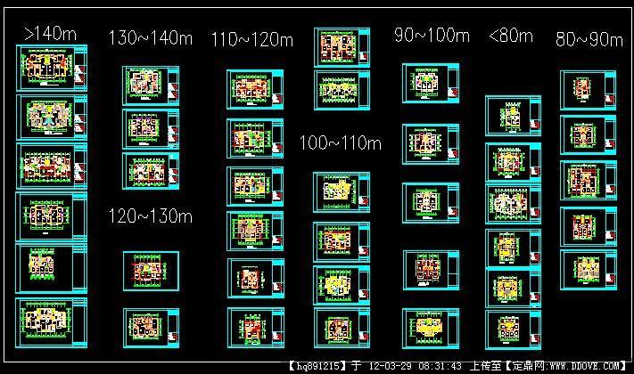 经典高层户型-多层100多个经典户型平面图.dwg