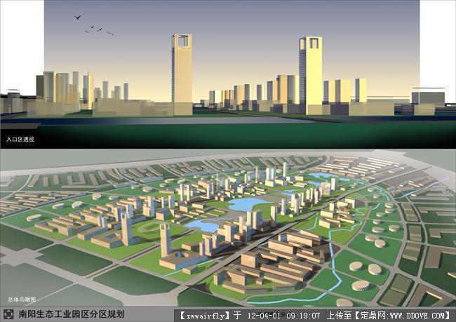 生态工业园区规划-空间意象分析1.jpg