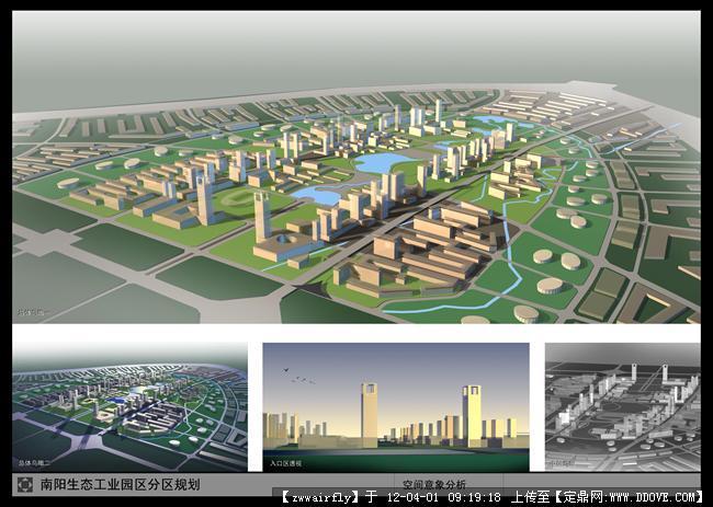 生态工业园区规划-空间意象示意图.jpg