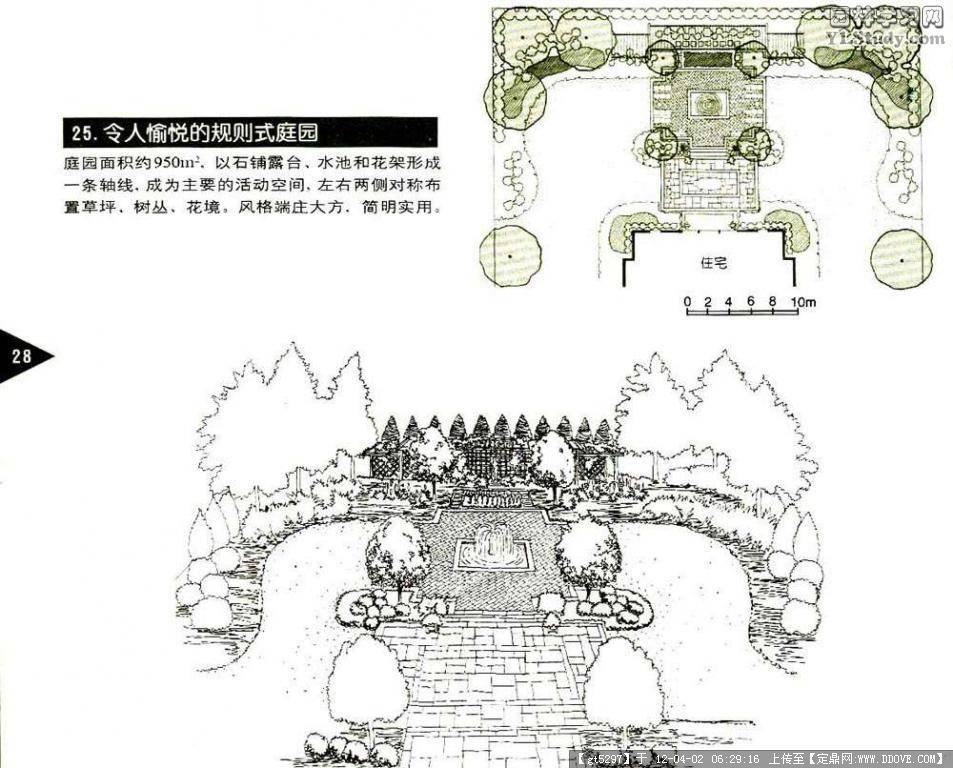 景观细部设计手绘;; 庭院设计图;; 几个庭院图集
