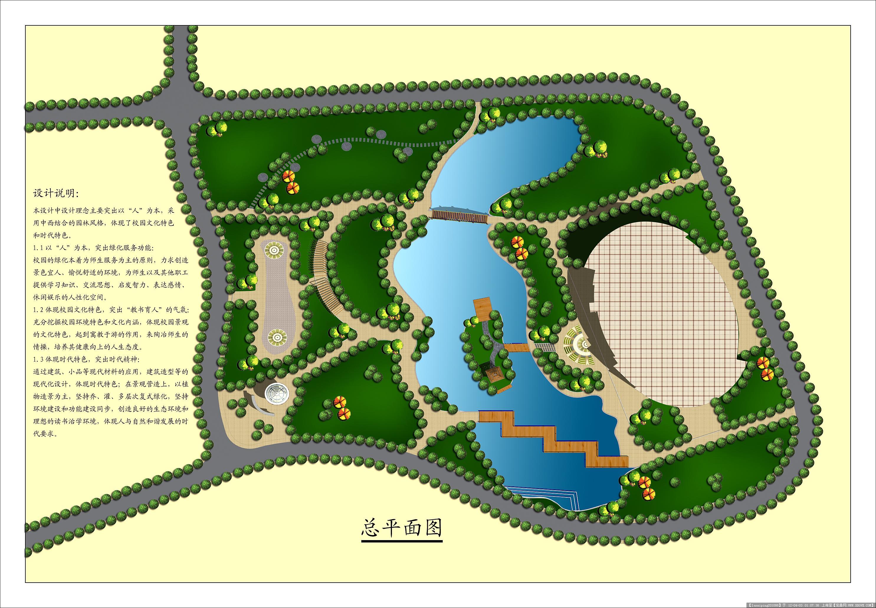 校园景观鸟瞰图的图片浏览,园林效果图,校园景观,园林