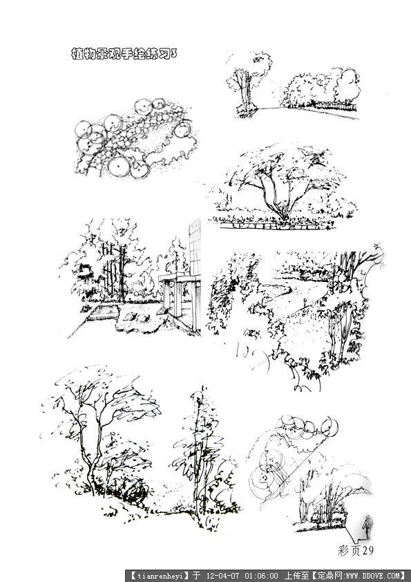 園林景觀手繪圖賞析(一);
