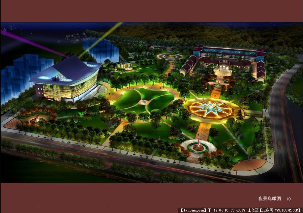 武漢某文化廣場景觀設計文本