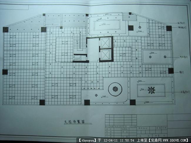 办公空间设计平面图,效果图-img_0163.jpg 原始尺寸:4000 * 3000
