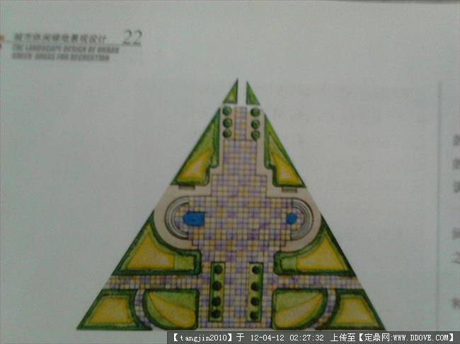 三角形园林图纸