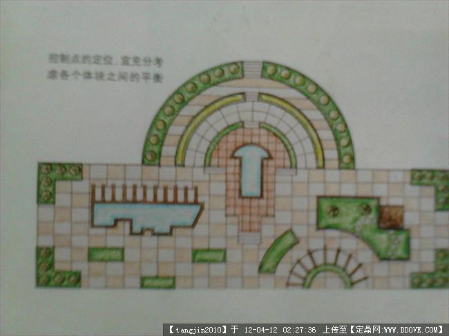 公园平面构成图集的下载地址,园林方案设计,公园景观