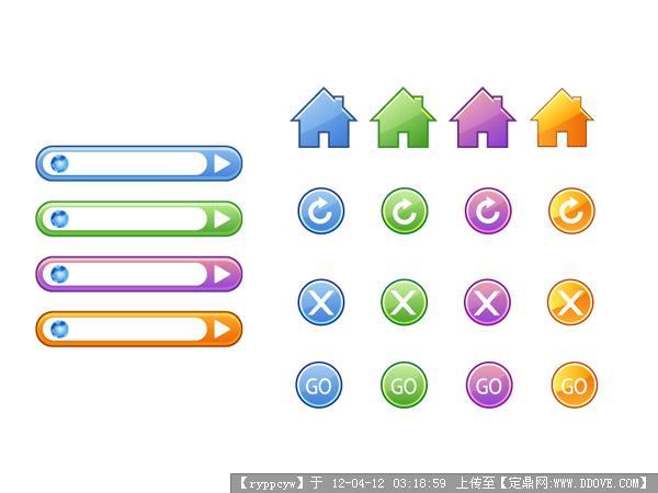各种图标,箭头(分层未合并)的下载地址,配景素材,综合