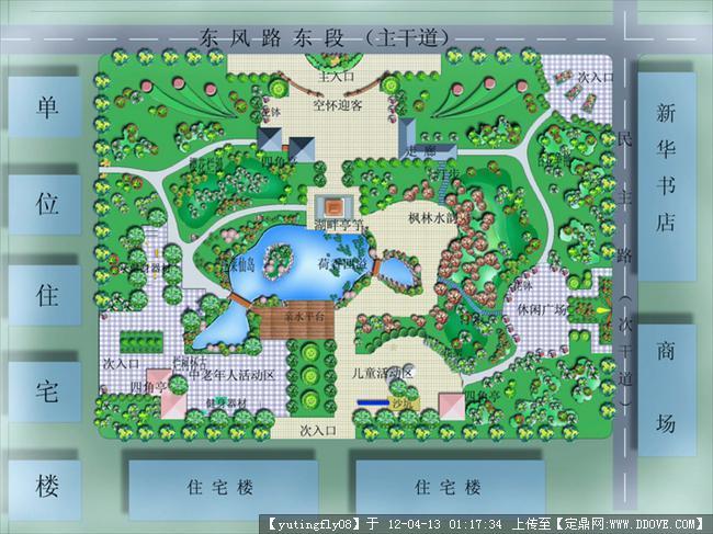 居住区景观平面图
