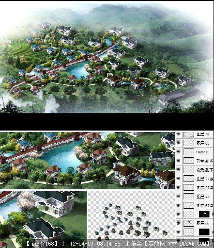 别墅区建筑群鸟瞰分层效果图
