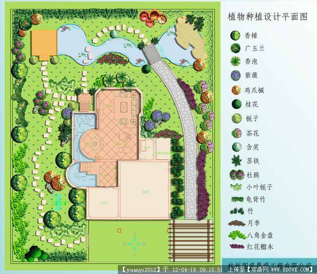 小庭院设计平面图图片 嘉兴平湖某庭院景观施工前后对比