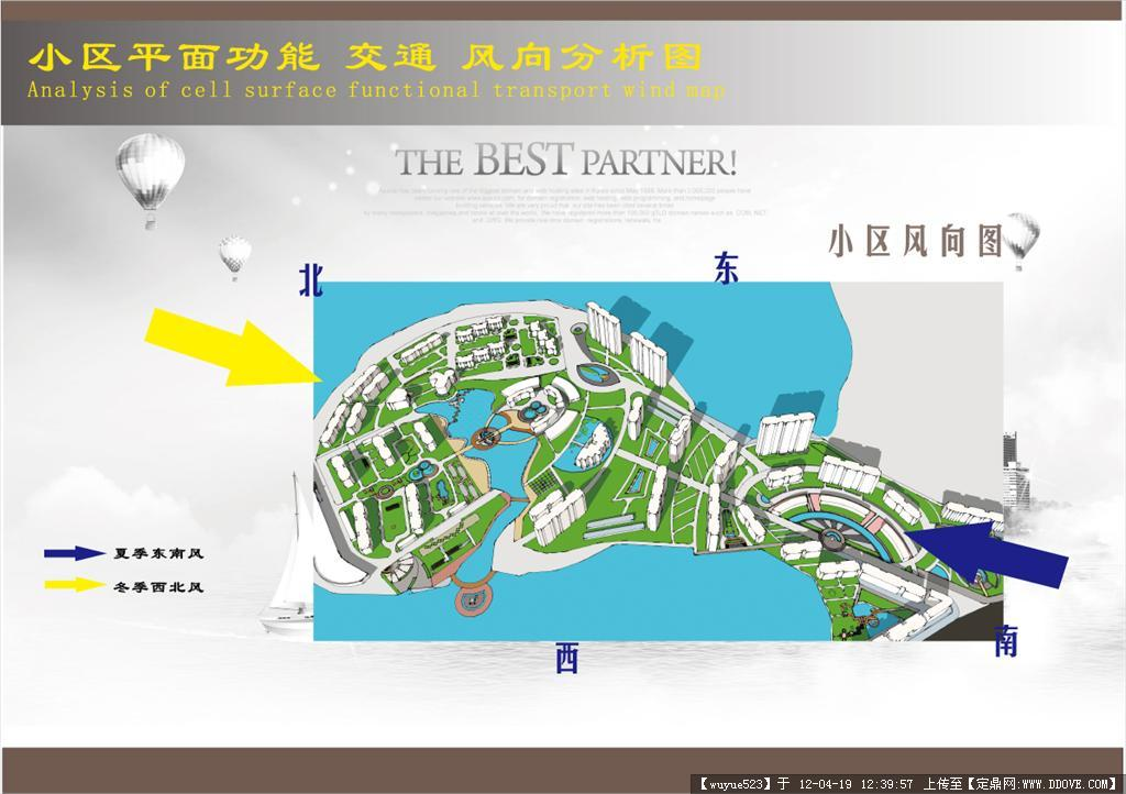 设计分享 南方居住区景观快题设计 > 某河道周边景观规划设计
