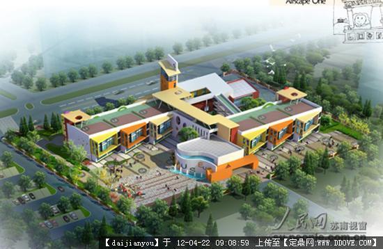 新幼儿园建筑效果图,幼儿园建筑设计效果图,幼儿园建筑立面效果