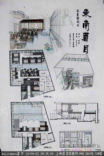 别墅设计优秀作业展示