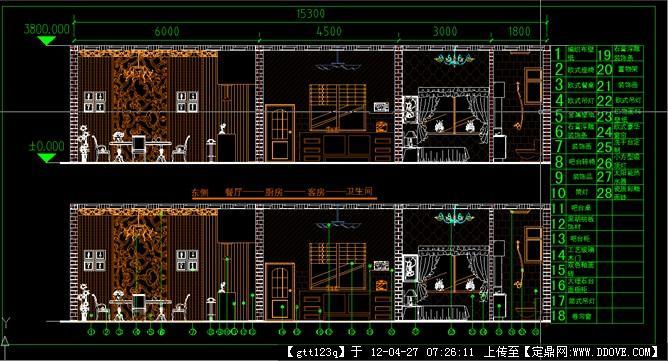 一套软件CAD立面图家装钣金师傅展开铁cad版版破解图片