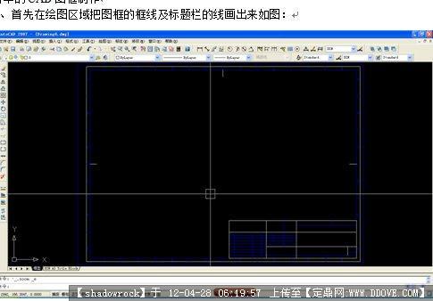cad制作,含大量建筑; ps图框素材-9; cad模板免费下载分享;