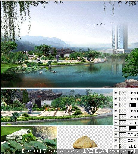 公园景观节点效果图_裕安图片网;