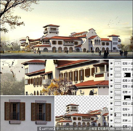 某藏式建筑景观psd效果图