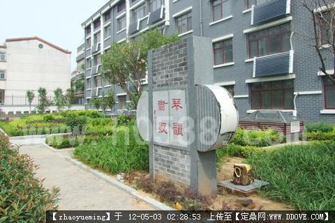 中式园林景观的图片浏览,园林项目照片,居住区,园林_.