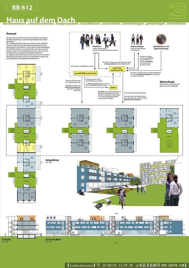 城市景观设计排版2;;;