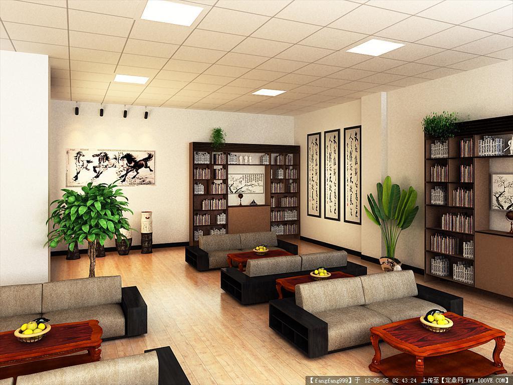 定鼎网 定鼎素材 三维模型 室内模型 阅览室3dmax  序号 文件名