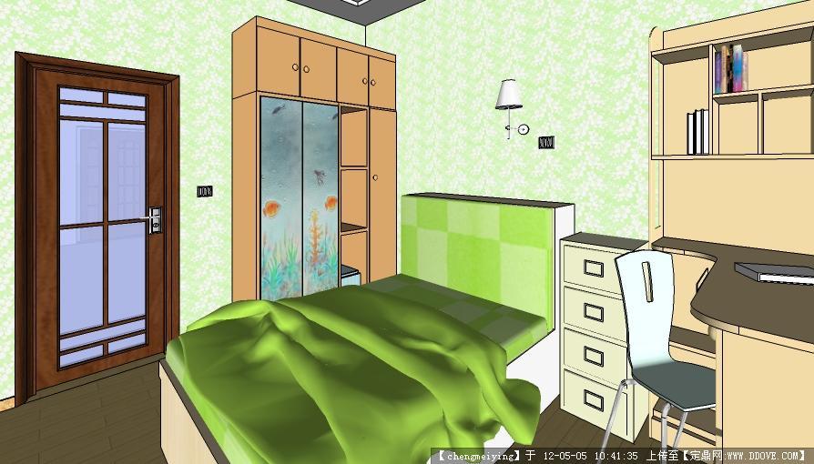 儿童房skp模型的下载地址