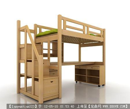 室内家具3d模型的下载地址