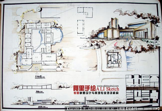 建筑快题的图片浏览,建筑效果图,手绘建筑效果图,建筑