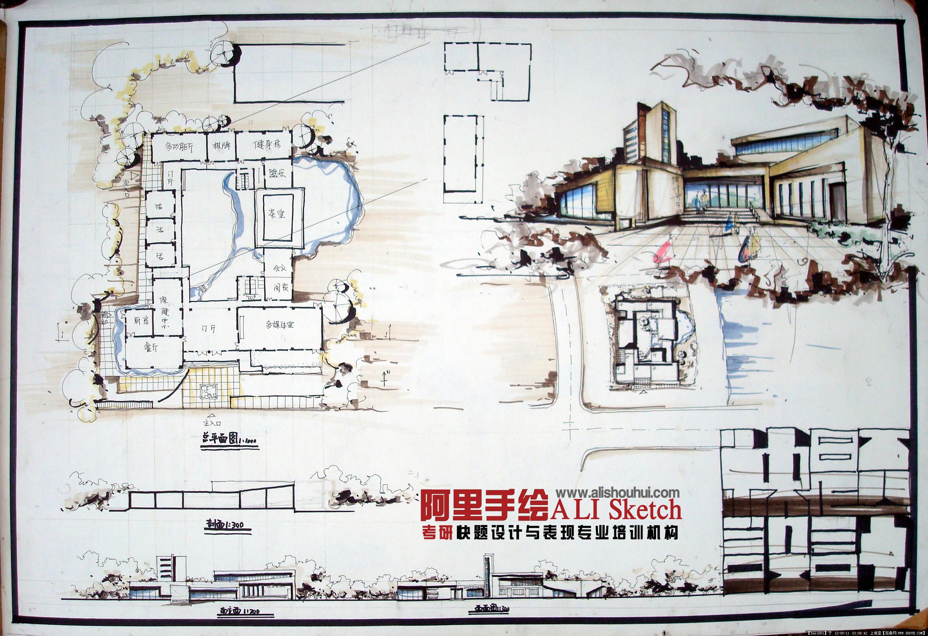 阿里手绘建筑快题 (9); 建筑快题手绘效果图图片展示_建筑快题手绘