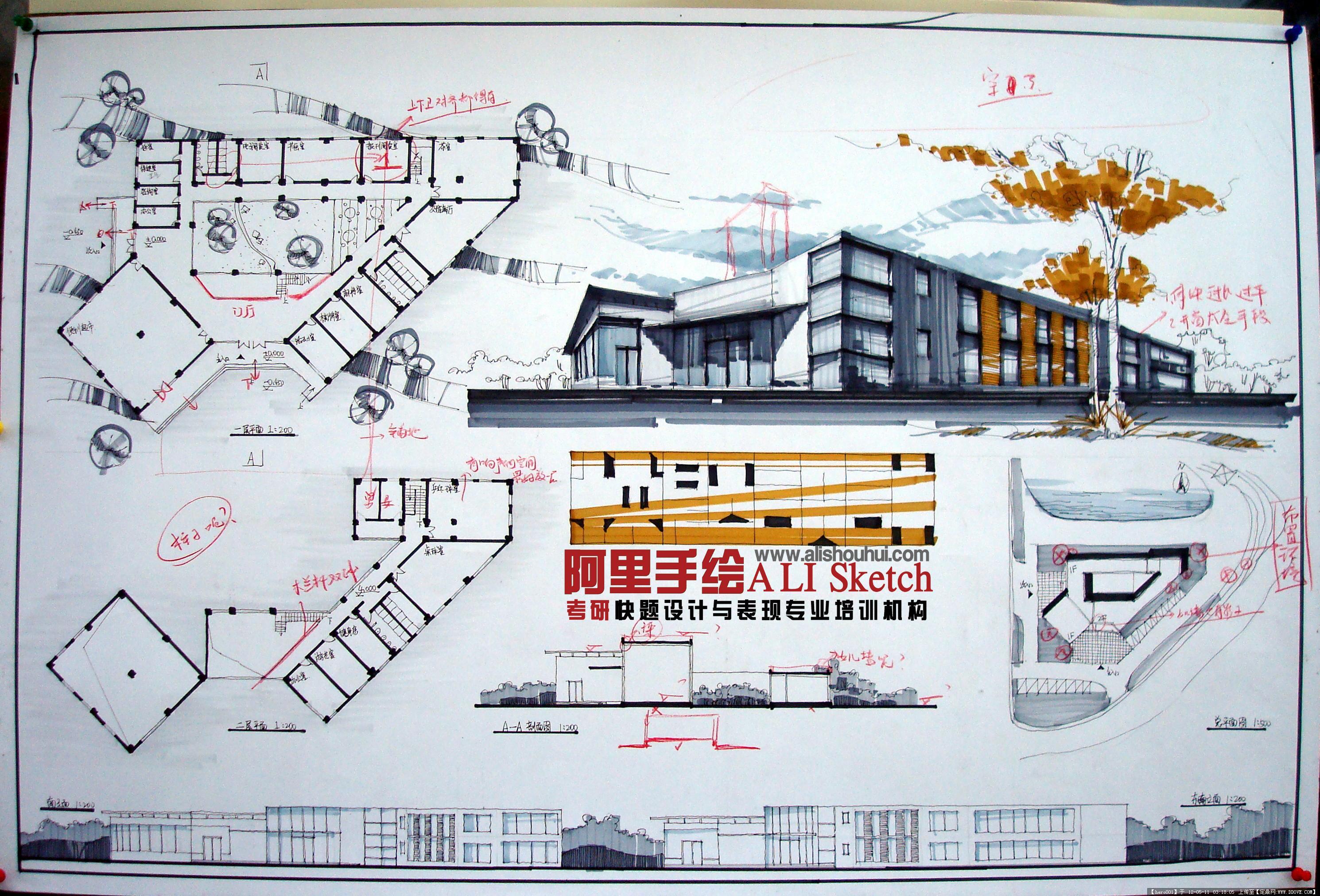 建筑快题的图片浏览建筑效果图手绘建筑效果图图片