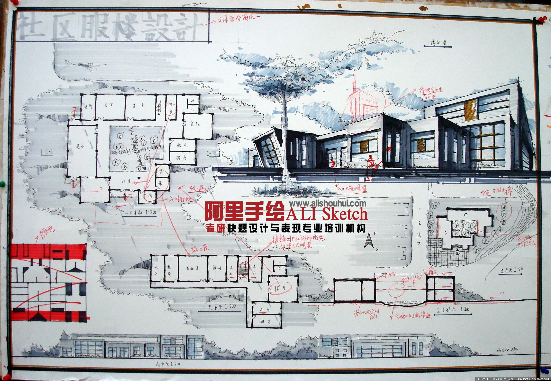 建筑快题手绘效果图图片展示;