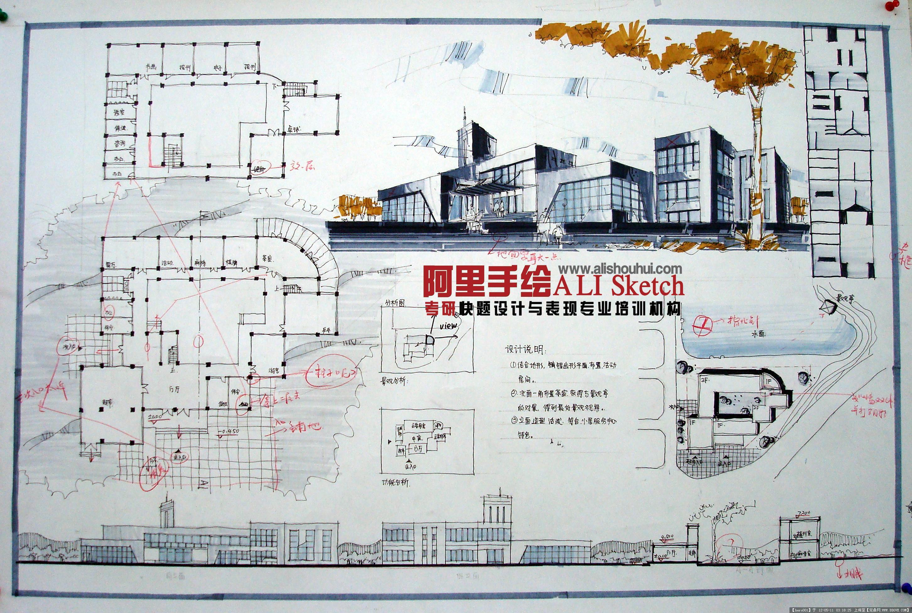 定鼎网 定鼎建筑 建筑效果图 手绘建筑效果图 建筑快题; 素材包含10张