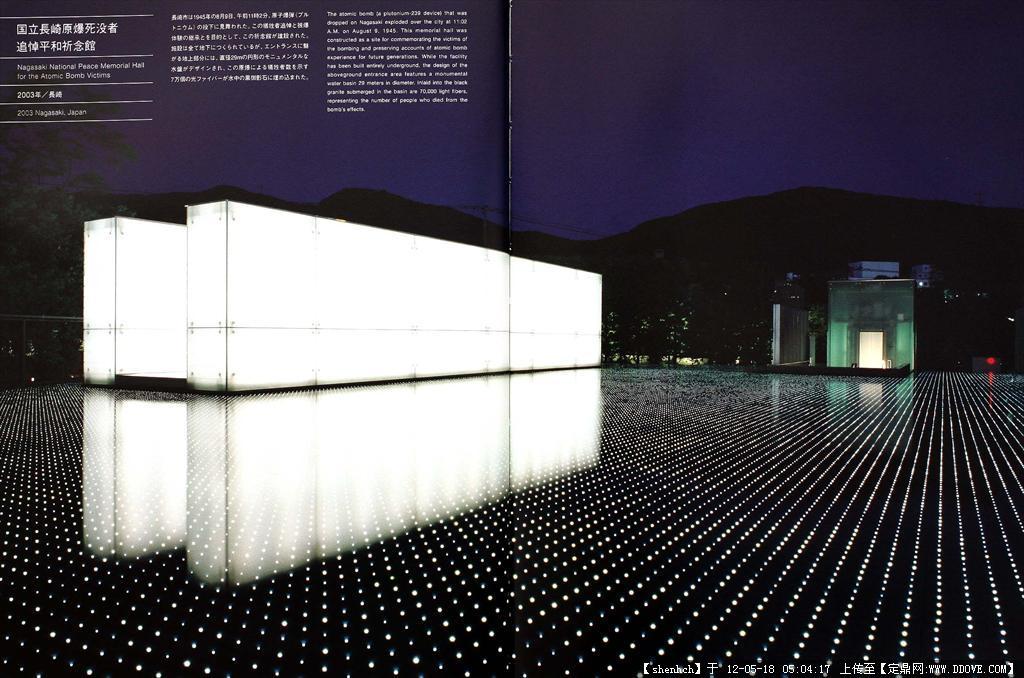 灯光设计_室内灯光设计效果图_玄关灯光设计