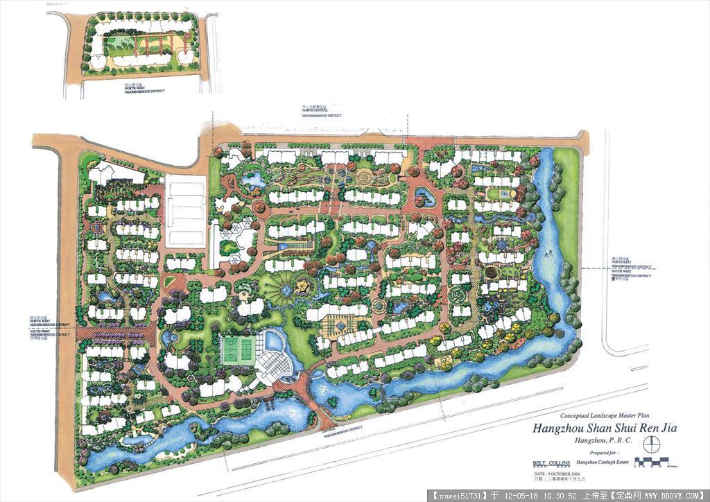 杭州小区景观设计方案的下载地址