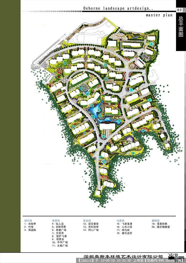 居住区彩色平面图; 园林手绘景观平面图