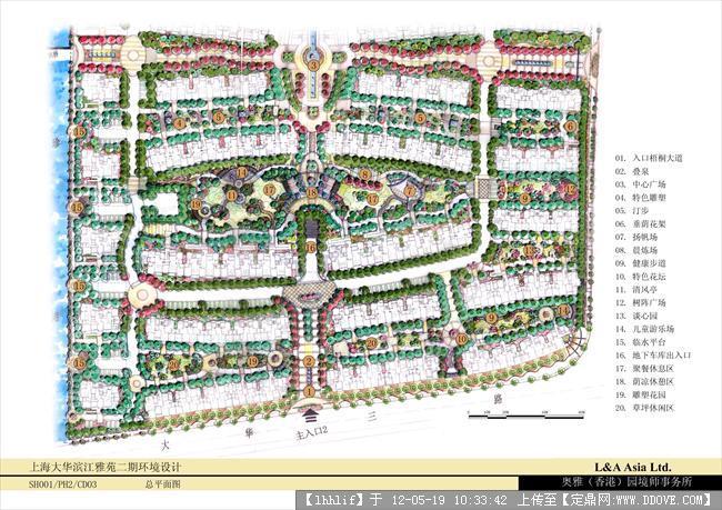高层居住区平面图-03总平面图.jpg