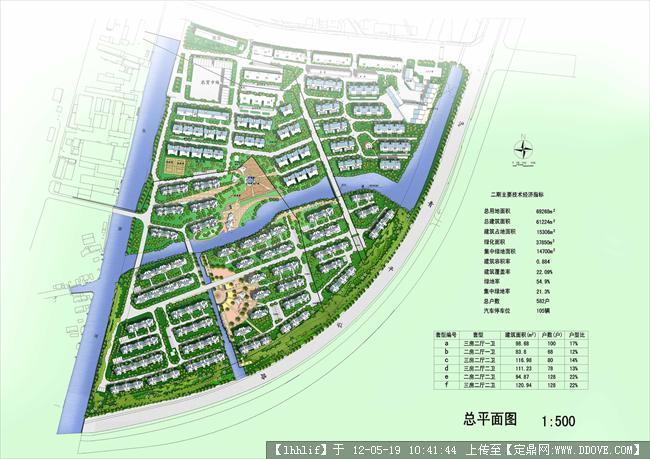 多层居住区平面图-03-1-16九院小区(另1).jpg