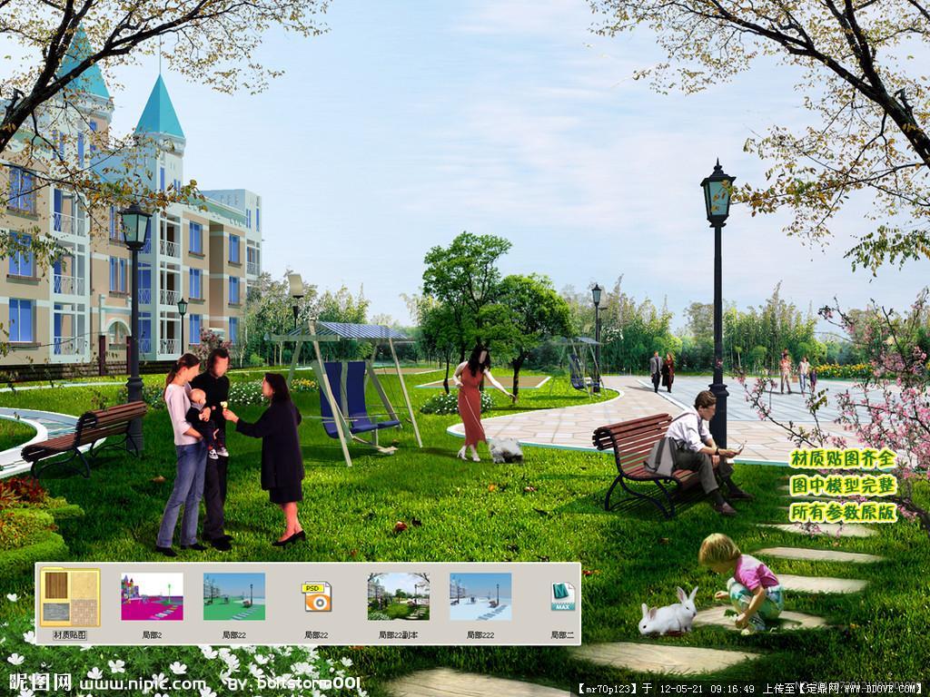 高校居住区规划设计