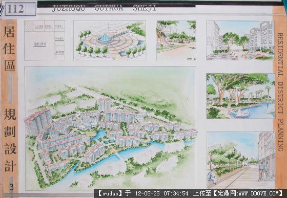 华南理工 居住小区规划优秀设计