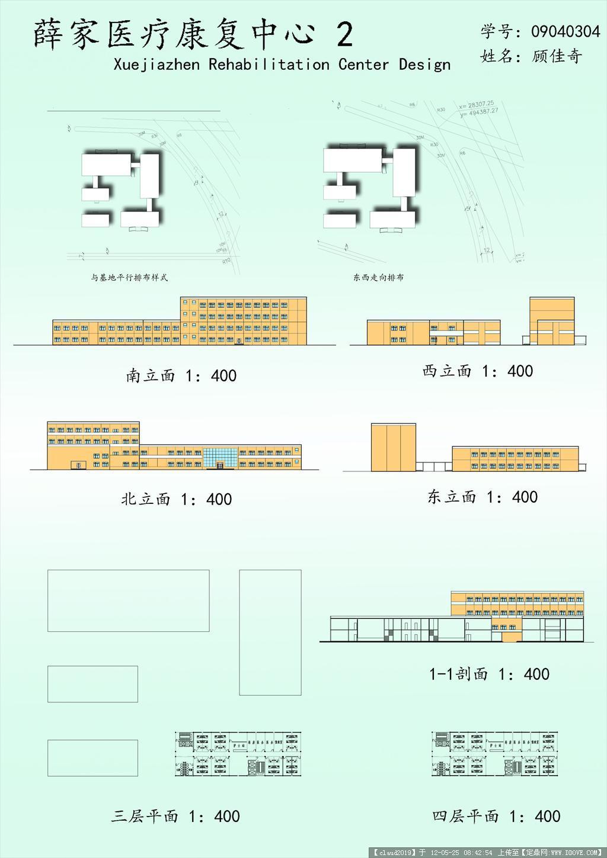 医院设计方案图