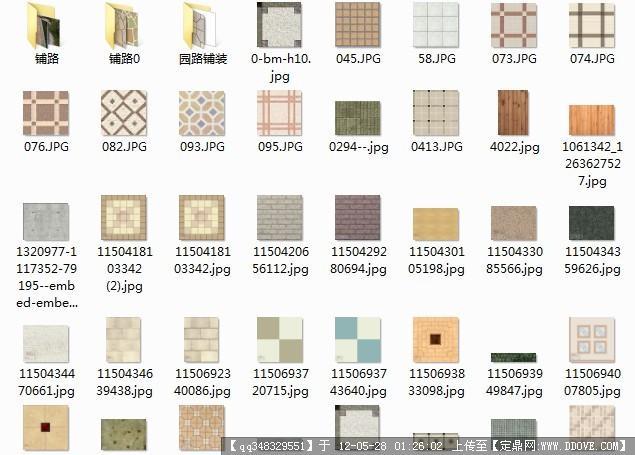 ps瓷磚素材_ps室內瓷磚素材,瓷磚素材; 地面瓷磚貼圖圖片大全下載;