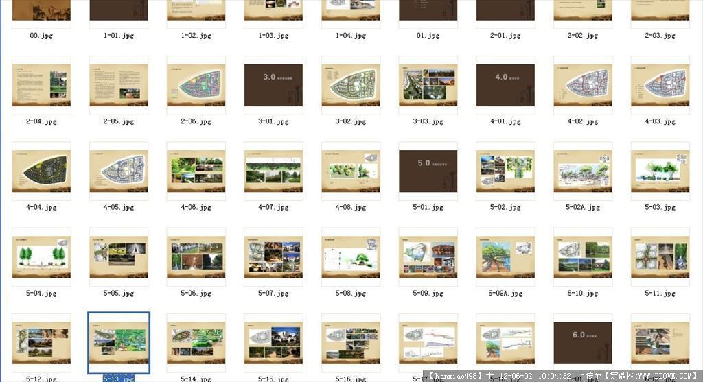 上海赵巷别墅(泛亚)弥勒图文本JPG()红河州别墅全套图片