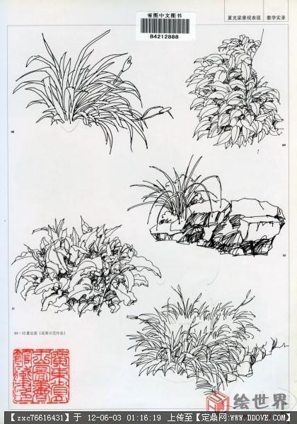 夏克梁老师手绘作品-图片集的图片浏览,园林效果图,,.