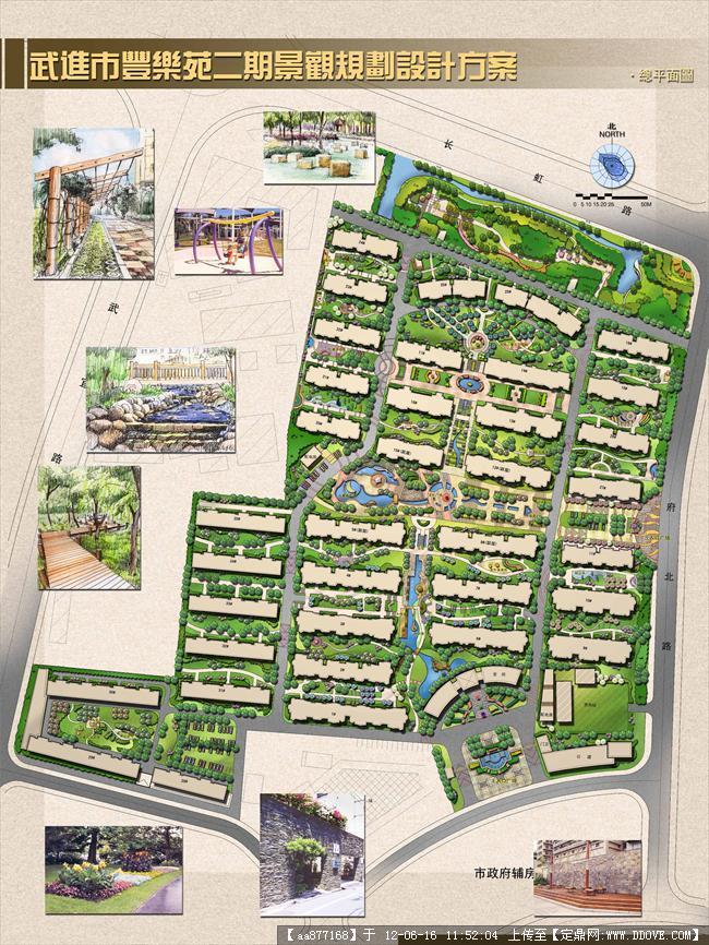 小区景观设计平面高清_高清小区彩色平面图的图片浏览,园林效果图,居 住 区,园林景观 ...
