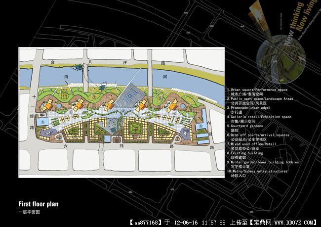 ,园林效果图,居住区,园林景观设计施工图纸资料下载 定鼎园林