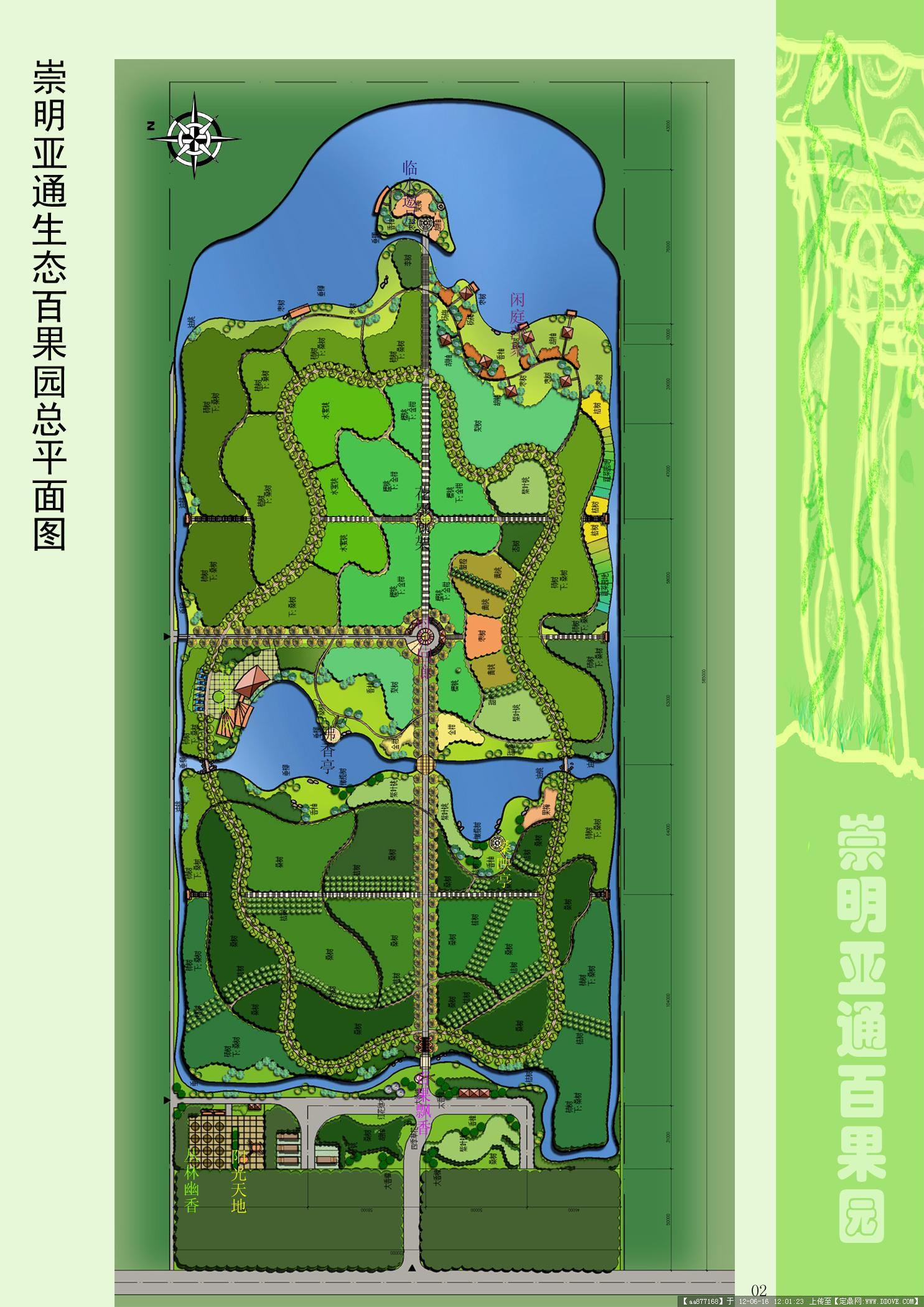 苏州园林平面图的图片浏览