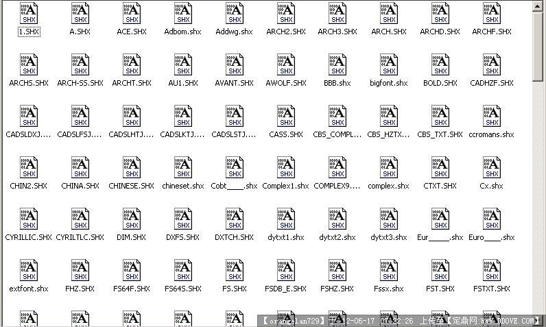 CAD常用字体()轨道射灯cad图片