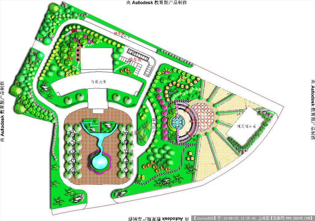 市政广场方案图