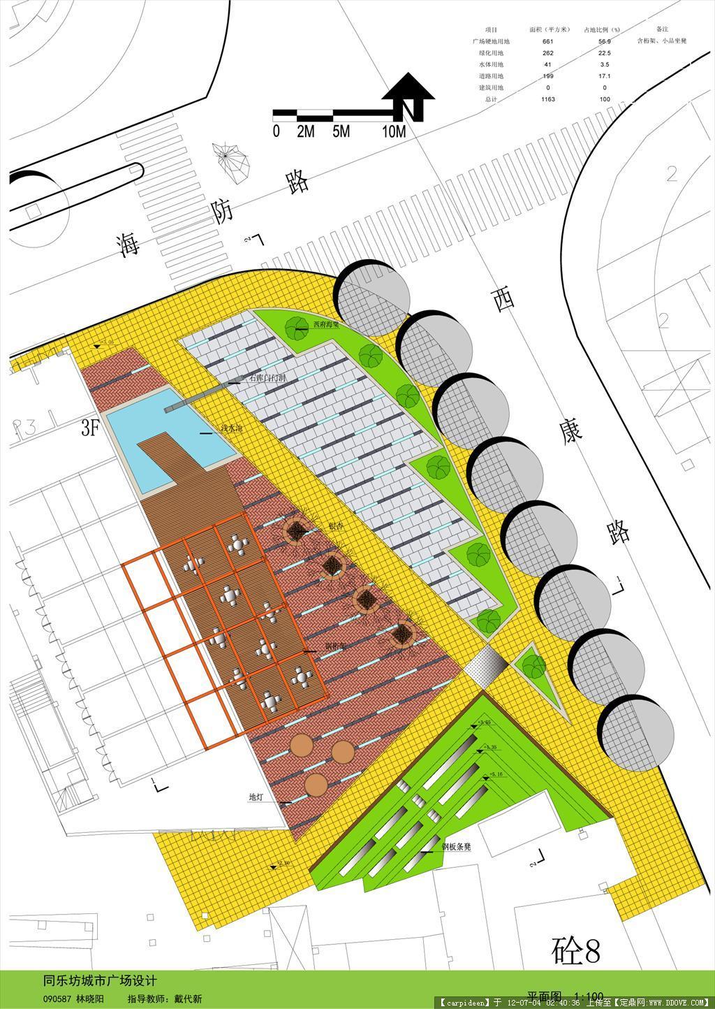 上海某广场设计详细平面图